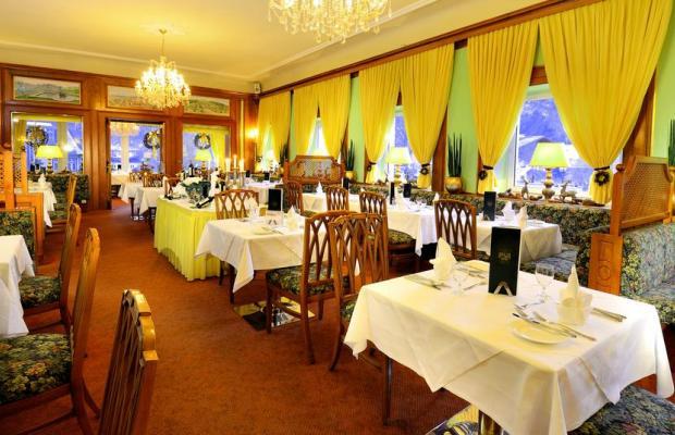 фото отеля Astoria Garden - Thermenhotels Gastein (ex. Thermal Spa Astoria) изображение №25