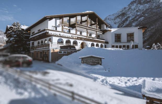 фото отеля Pension Neururer изображение №1