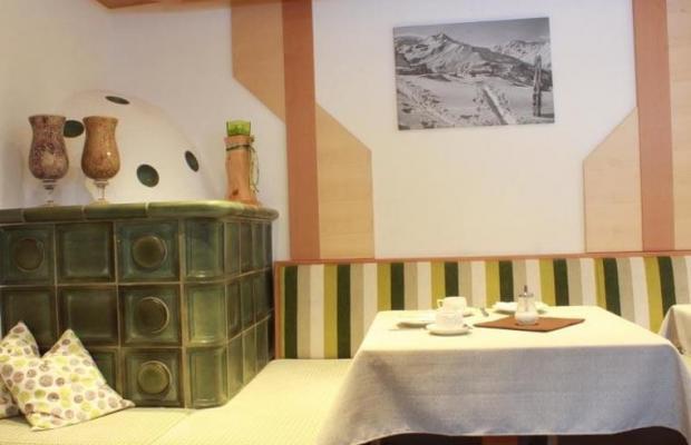 фотографии отеля Alihof изображение №3