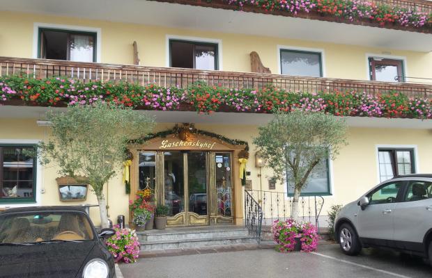 фотографии отеля Laschenskyhof изображение №23