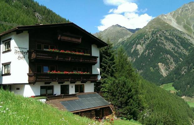 фотографии отеля Fenderhof изображение №15