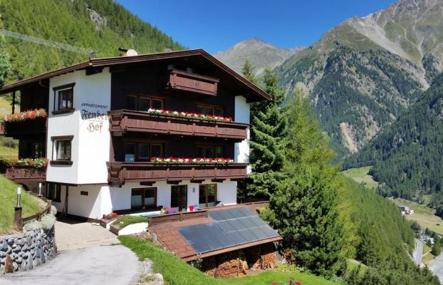 фото отеля Fenderhof изображение №5