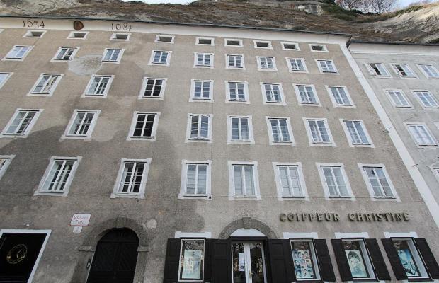 фото отеля Holiday Salzburg изображение №1