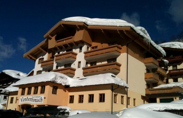 фото отеля Hotel Vorderronach изображение №1