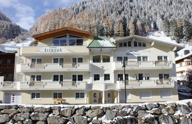фото отеля Pension Elfrieda изображение №1