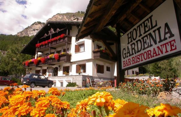 фото отеля Hotel Gardenia изображение №5