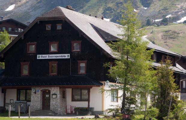 фотографии отеля Tauernpasshoehe изображение №7