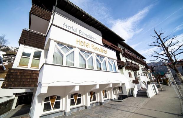 фотографии отеля Langley Hotel Rendlehof изображение №7