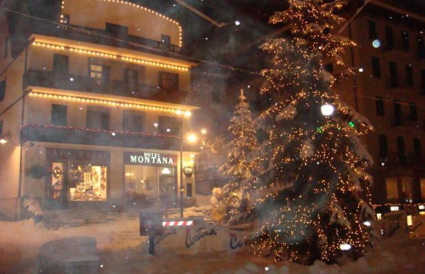 фото отеля Hotel Montana изображение №13