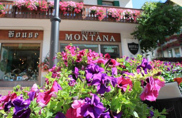 фото отеля Hotel Montana изображение №9