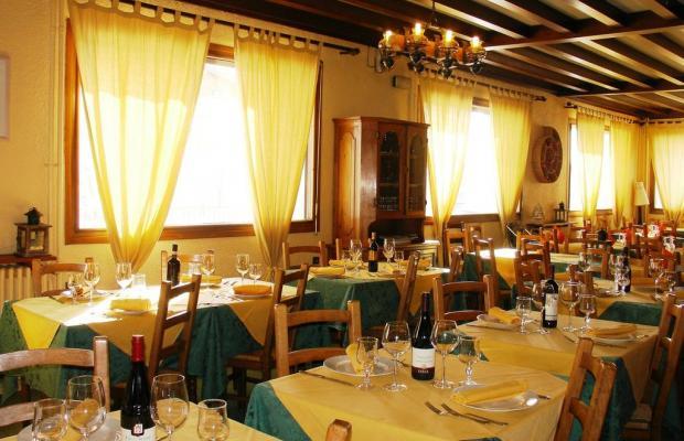 фотографии отеля La Belle Etoile изображение №3