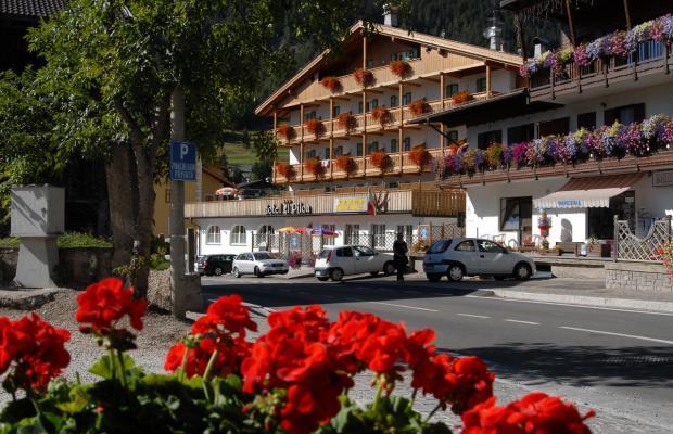 фото El Pilon (ex. Park Hotel El Pilon) изображение №34