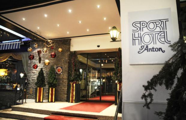 фото отеля Sporthotel St. Anton изображение №17