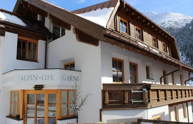 фото отеля Garni Alpin Life изображение №5