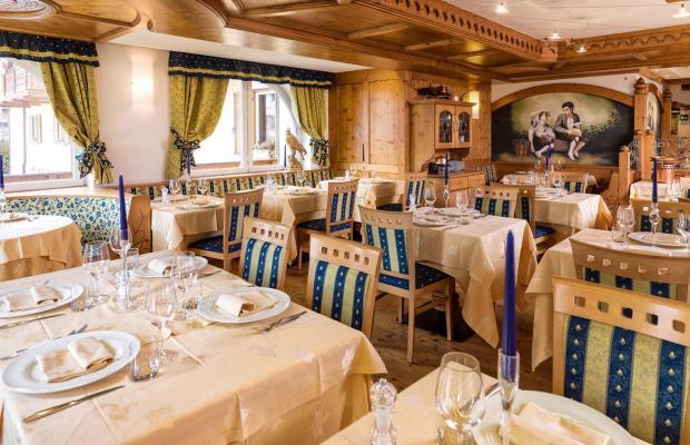 фотографии отеля Leading Relax Hotel Maria изображение №3