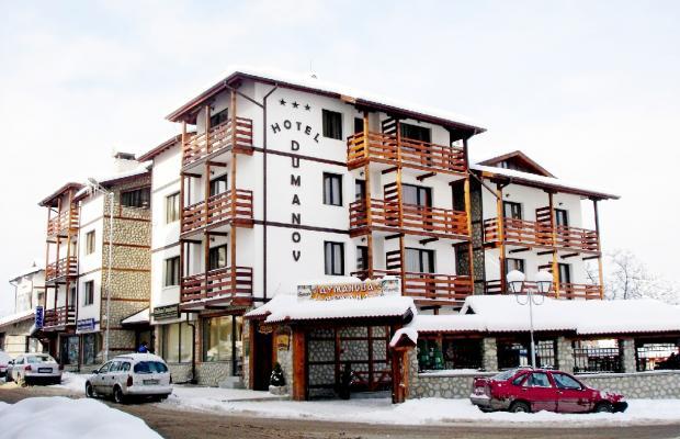 фото отеля Dumanov (Думанов) изображение №1