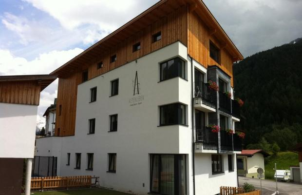 фото Alpenleben Hotel Garni Apart изображение №22