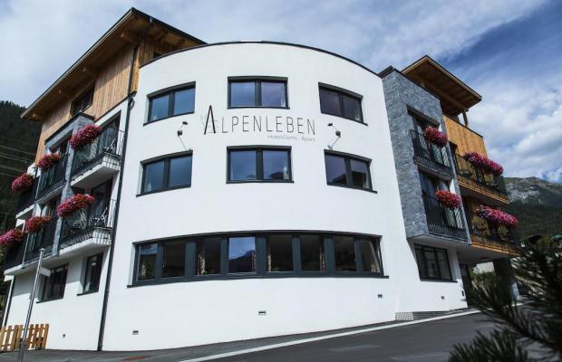 фотографии отеля Alpenleben Hotel Garni Apart изображение №19