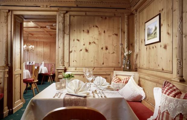 фото Hotel Gletscherblick изображение №46