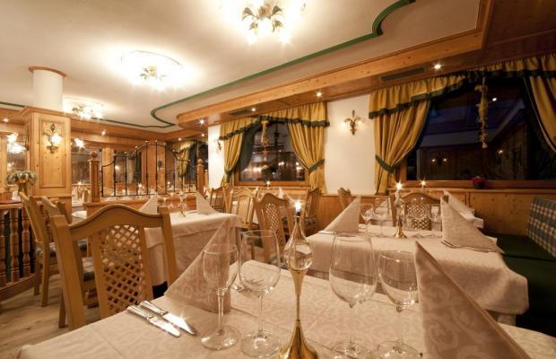 фотографии отеля Hotel Gianna изображение №15