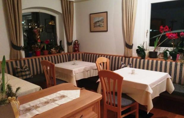 фотографии отеля Garni Horizont изображение №7