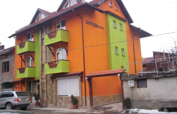 фото отеля Джулия (Julia) изображение №1