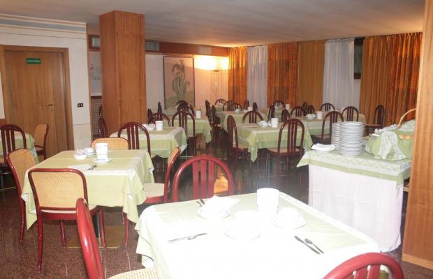 фотографии Hotel Cristallo изображение №44