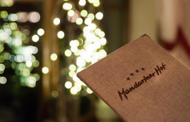 фото отеля Verwöhn-Harmoniehotel Mandarfnerhof (ex. Mandarfner Hof) изображение №17