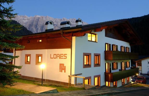 фото Residence Lores изображение №18