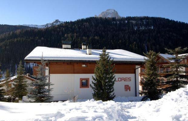 фото отеля Residence Lores изображение №1