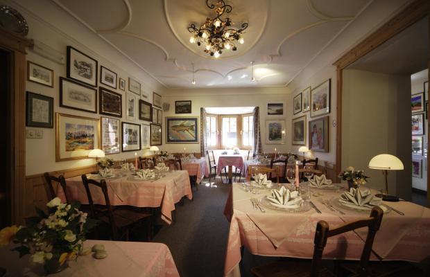 фото Charme Hotel Uridl изображение №34