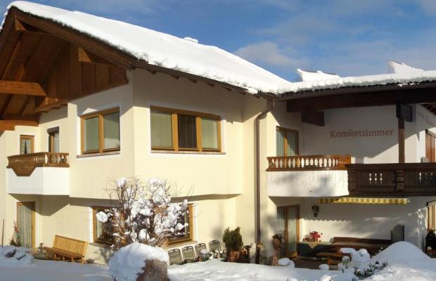 фото Burgi Gaestehaus изображение №26