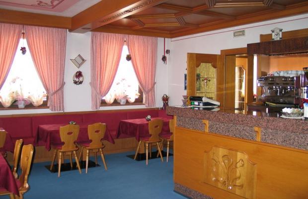 фото Hotel Negritella изображение №2