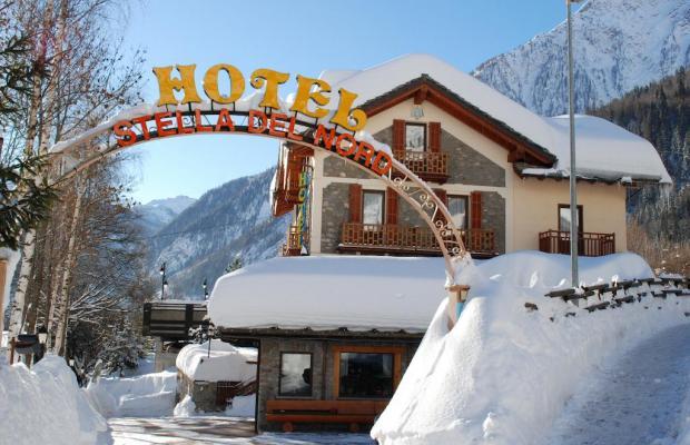 фото отеля Stella Del Nord hotel Courmayeur изображение №1