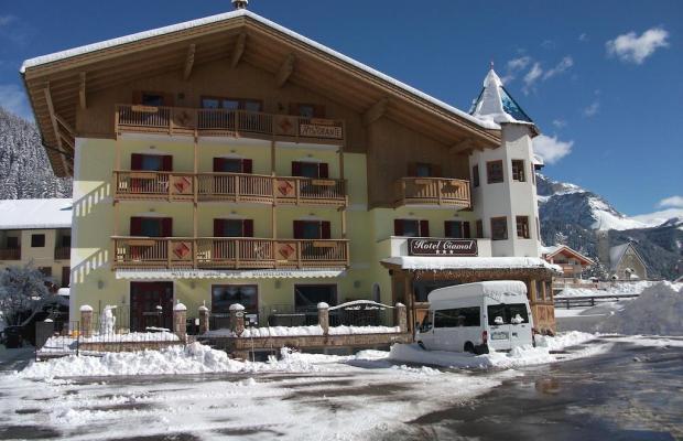 фото Hotel Ciamol изображение №10