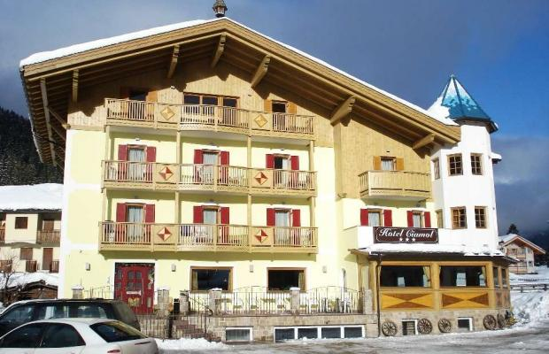 фото отеля Hotel Ciamol изображение №5
