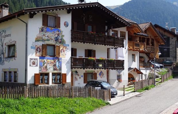 фото отеля La Capinera изображение №1