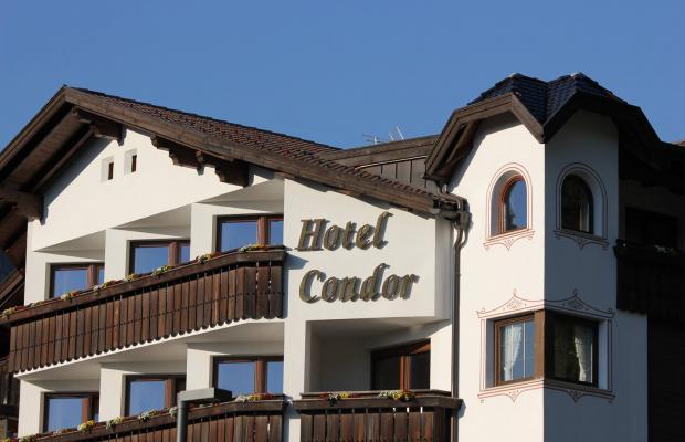 фото Condor изображение №6
