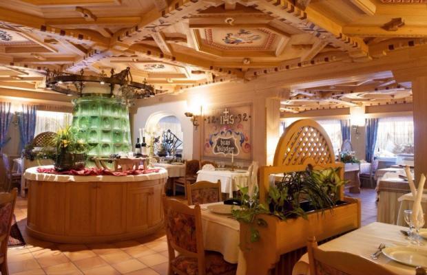 фотографии Hotel Villa Wilma изображение №8