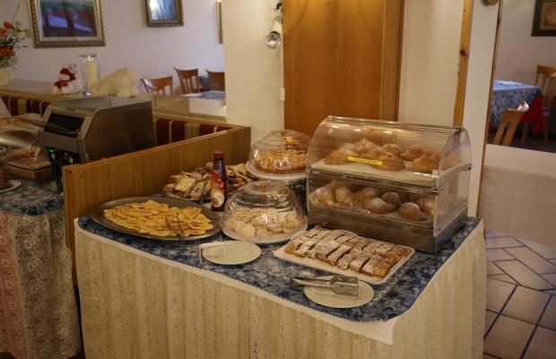 фотографии Park Hotel Mater Dei изображение №8