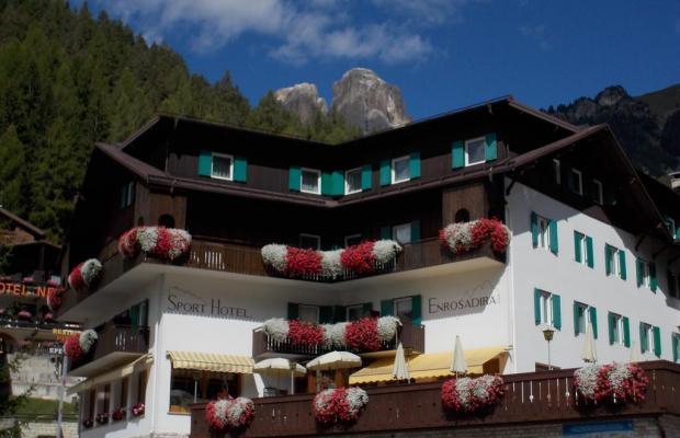 фотографии отеля Sport Hotel Enrosadira изображение №35