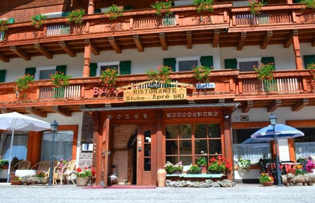 фотографии Hotel Rododendro изображение №20