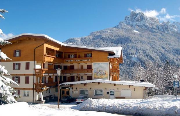 фото отеля Hotel Crescenzia изображение №1