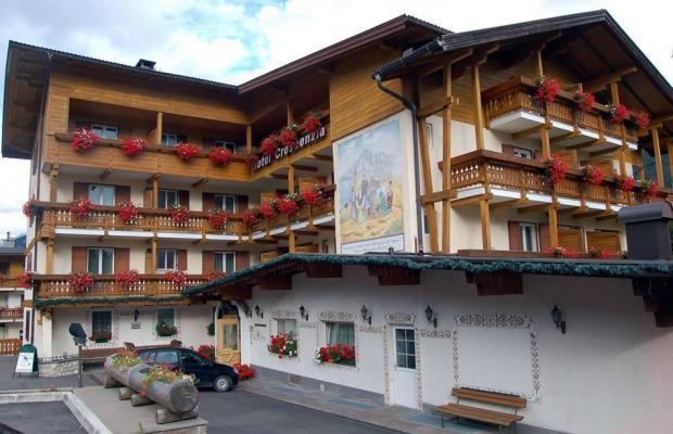 фотографии Hotel Crescenzia изображение №16