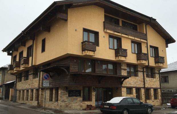 фотографии отеля Sofia (София) изображение №3