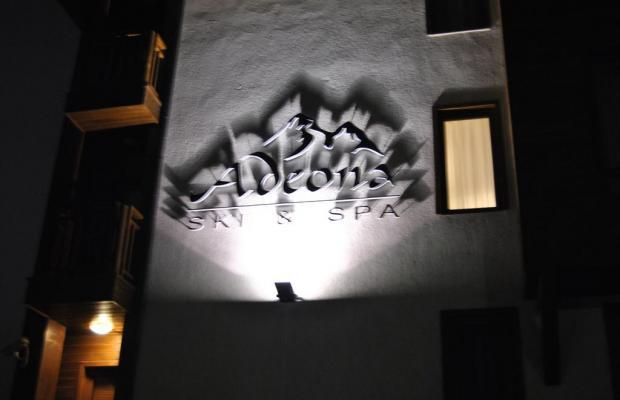 фотографии отеля Adeona Ski & Spa (Адеона Ски & Спа) изображение №11