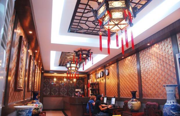 фотографии отеля Beijing Double Happiness изображение №47
