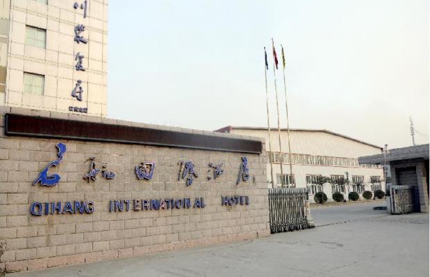 фото отеля Beijing Qihang International изображение №17
