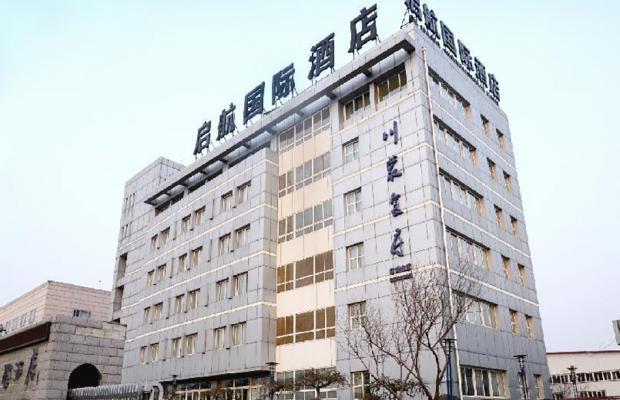 фото Beijing Qihang International изображение №14