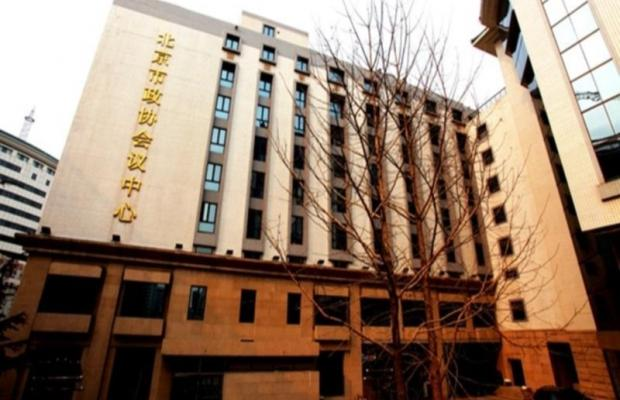 фото отеля Beijing Zhengxie Conference Centre изображение №21